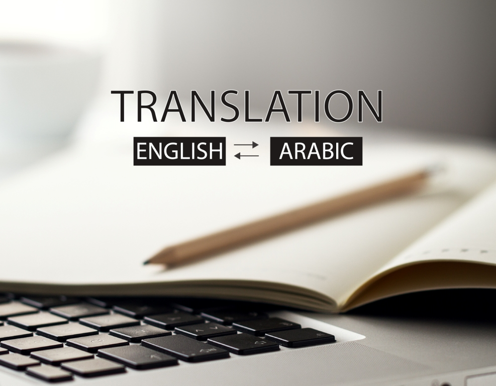 translate arabic writing to english Definition of translate in english:  part to the whole thing was how to translate the words while trying to keep the same logical structure and writing style.